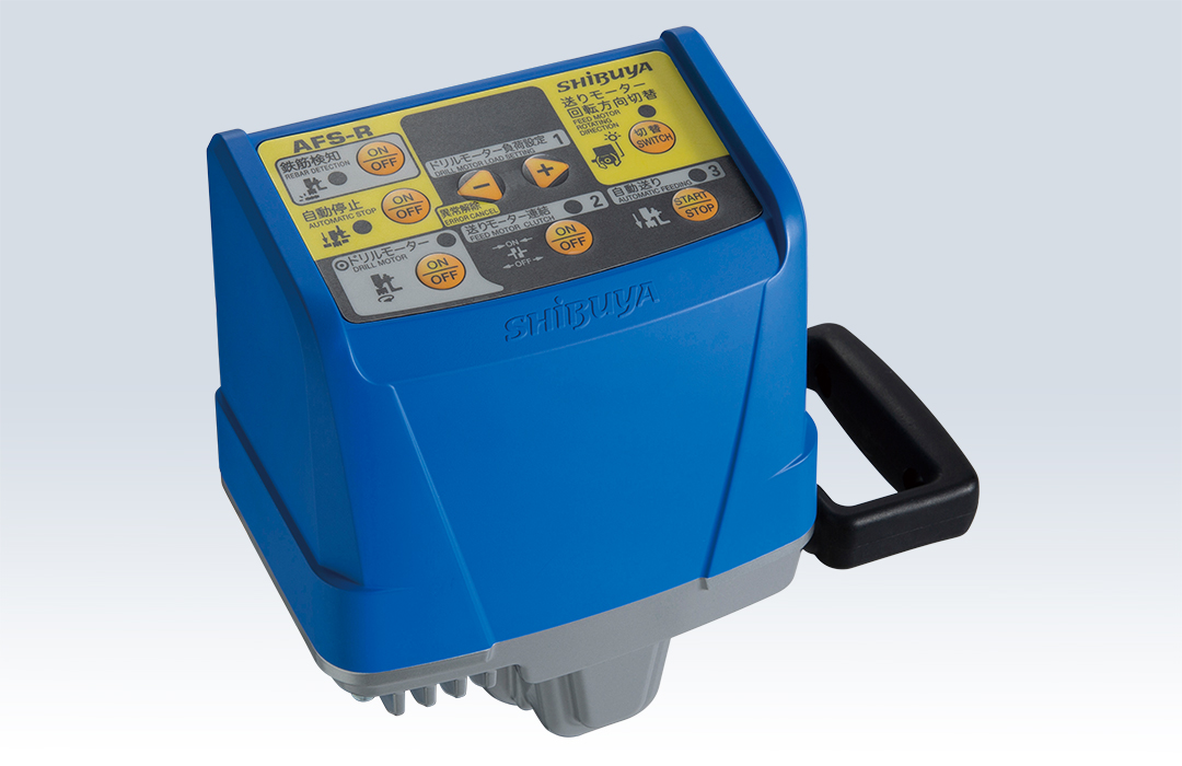 2019 Model<br />Automatic Feeding Unit: AFS-R